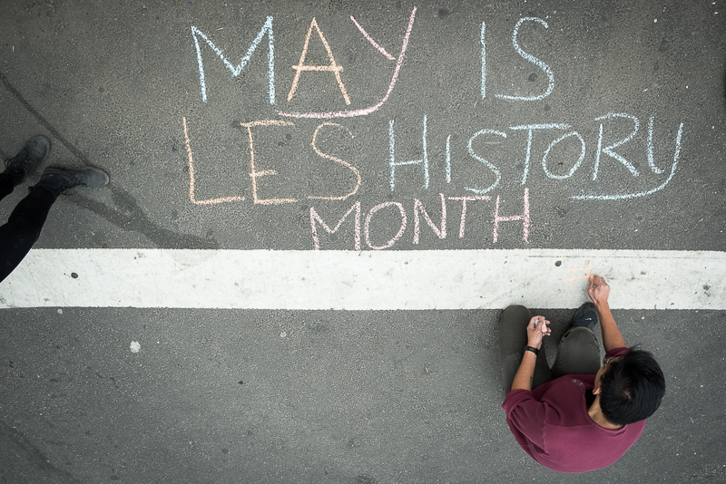 Lower East Side History Month 2017!